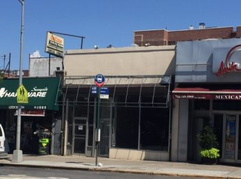 Expansion to Queens Blvd